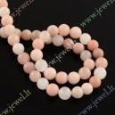 Aventurinas 8-9 mm,rožinis-kreminis , 1 juosta